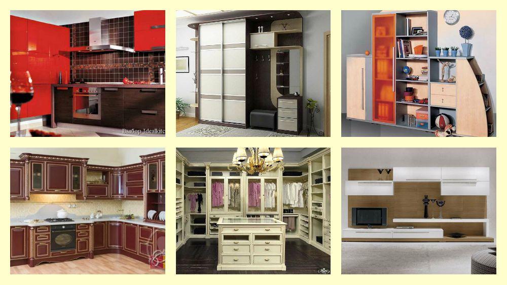 корпусная мебель на заказ вологда мебель на заказ